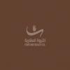 عبدالله العوض - فرع العقيق