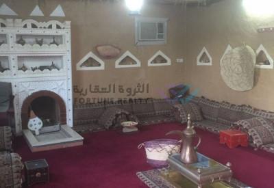 للبيع مزرعة قائمة تقع على طريق سدير القديم تبعد عن الرياض حوالي ٦٥ كيلو متر