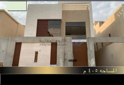 للبيع فيلا درج صاله بحي الياسمين سمال الرياض مساحه 405 م جنوبيه 15
