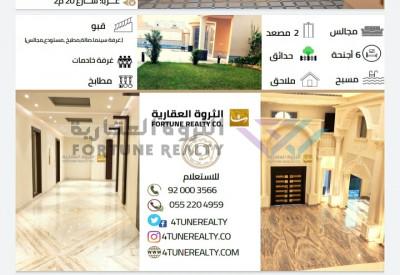 قصر تلال الرياض