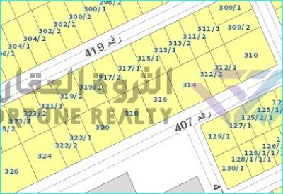 حي المونسية ( 9قطع 480م ) للبيع