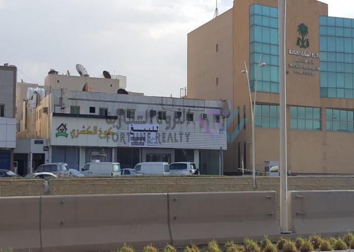 للبيع ارض تجاري على الملك عبدالله