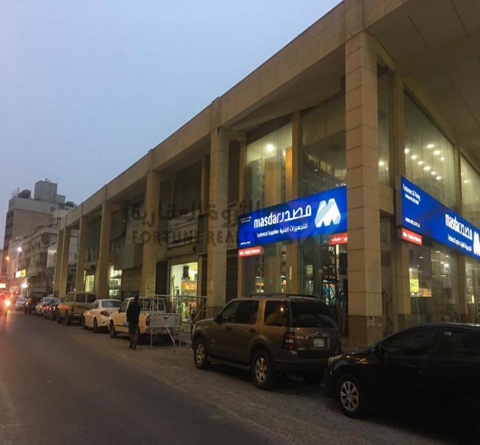 مجمع تجاري -تجاري سكني