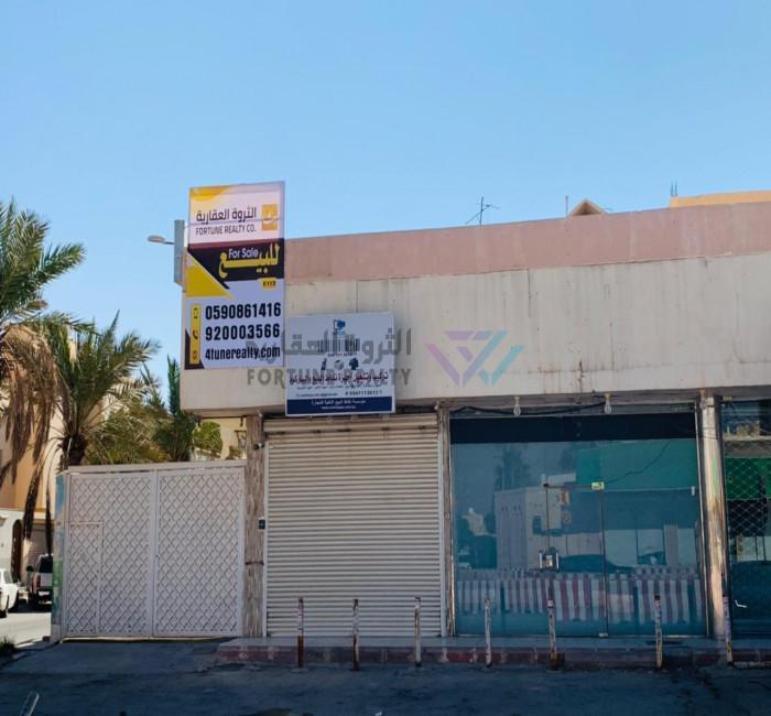 عمارة للبيع  زاوية - حي السلام